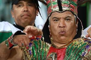 Мексиканские болельщики  ©Фото Антона Денисова
