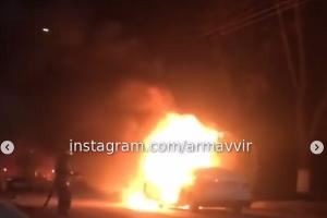 ©Скриншот из видео www.instagram.com/armavvir