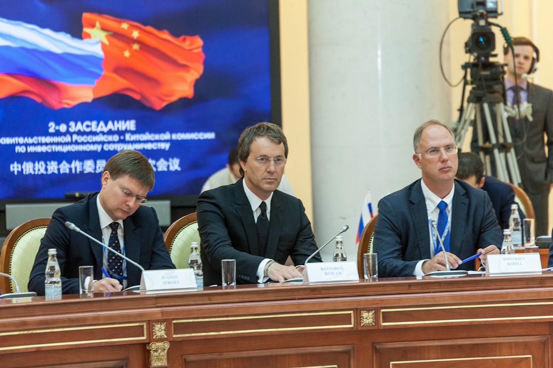 Руслан Байсаров на заседании правительственной Российско-Китайской комиссии по инвестиционному сотрудничеству ©Фото из личного архива