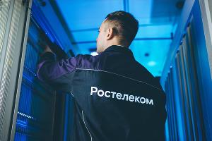 ©Изображение пресс-службы ПАО «Ростелеком»
