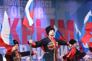 Митинг в честь возвращения Крыма в состав России в Краснодаре ©Фото Елены Синеок, Юга.ру