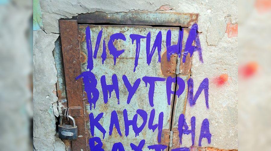"Открытие ""Типографии"" и галереи W&C ©Елена Синеок, ЮГА.ру"