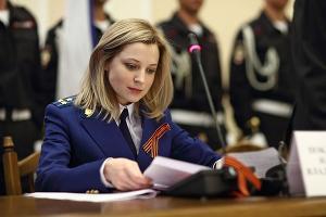 Наталья Поклонская ©Фото пресс-службы Генпрокуратуры РФ