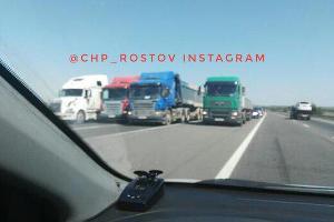 ©Фото из аккаунта chp_rostov в Instagram, instagram.com/chp_rostov