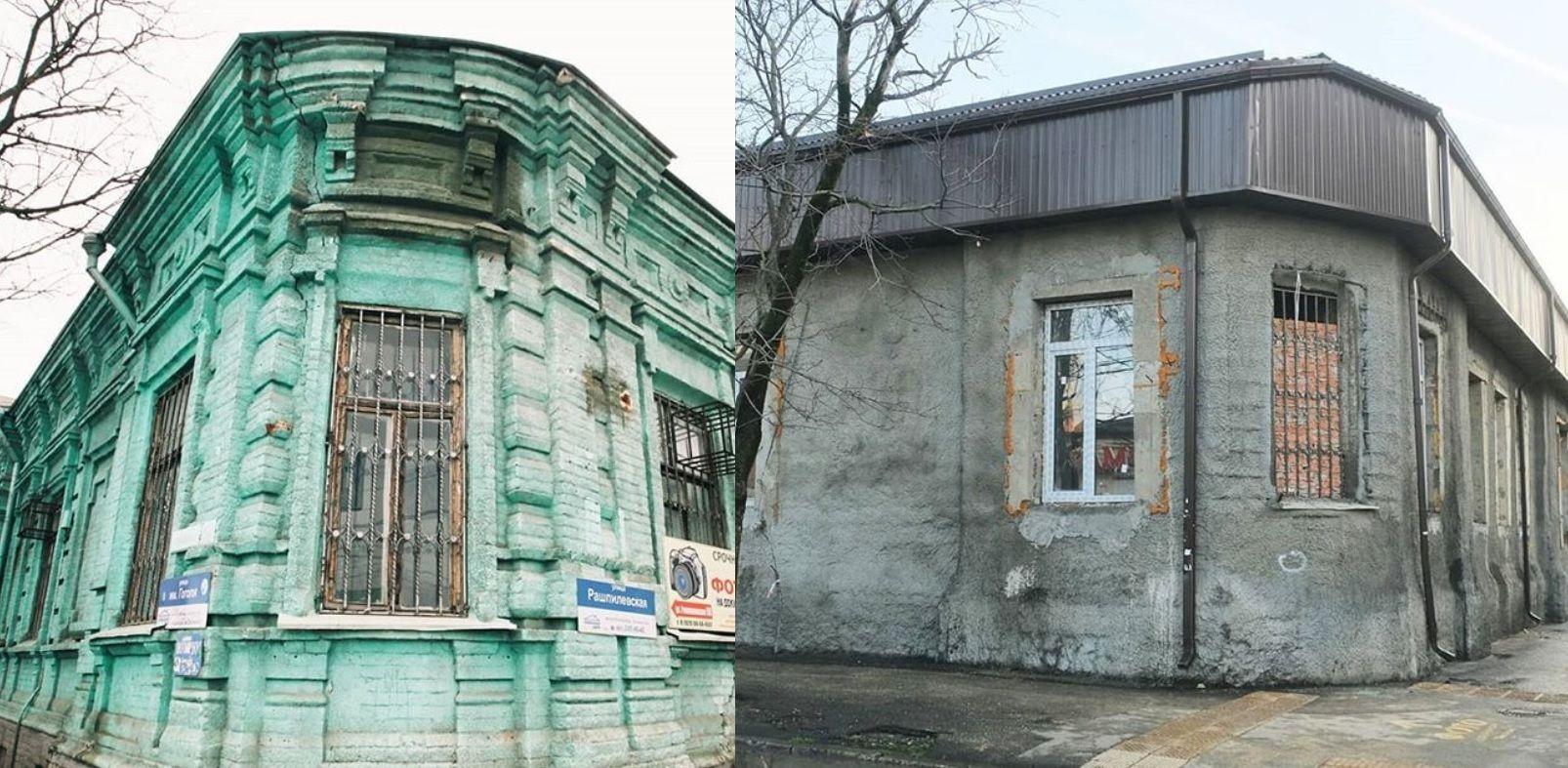 Дом по улице Рашпилевской, 54 ©Фото Юга.ру