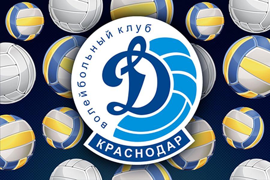 Волейболисты краснодарского «Динамо» проиграли «Белогорью» вматчеЧР