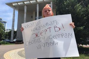 Юлия Остапенко ©Фото Александра Тимофеева, «Свободные медиа»