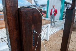 Зарядный пункт на солнечных батареях ©Фото Дмитрия Пославского, Юга.ру