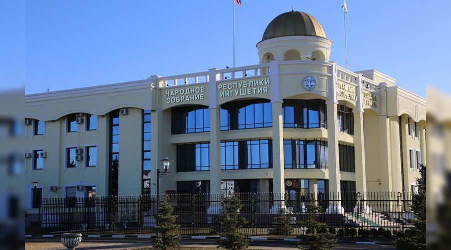 ©Фото пресс-службы Народного собрания Ингушетии