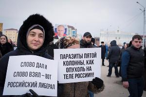 Митинг в поддержку Рамзана Кадырова в Грозном ©Антон Подгайко, ЮГА.ру