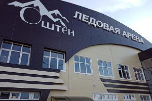 Ледовая арена «Оштен» в Майкопе ©Фото Елены Малышевой, Юга.ру