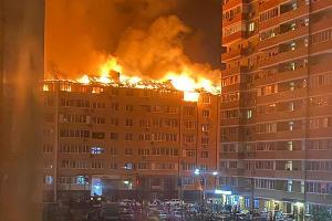 ©Фото очевидцев из группы «Туподар-Краснодар» ВКонтакте, vk.com/typodar