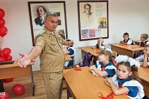 Открытие музея космонавтики в Крымске ©Юрий Ходзицкий, ЮГА.ру