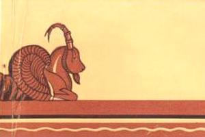 Обложка книги «Из прошлого Кубани» ©Фото из архива музея имени Фелицына