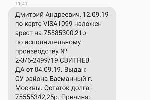 ©Скриншот из телеграм-канала «Важное | Протестный Краснодар», t.me/protest_krasnodar