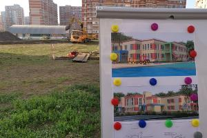 Детский сад на улице Калинина. Паспорт объекта ©Фото пресс-службы администрации Краснодара