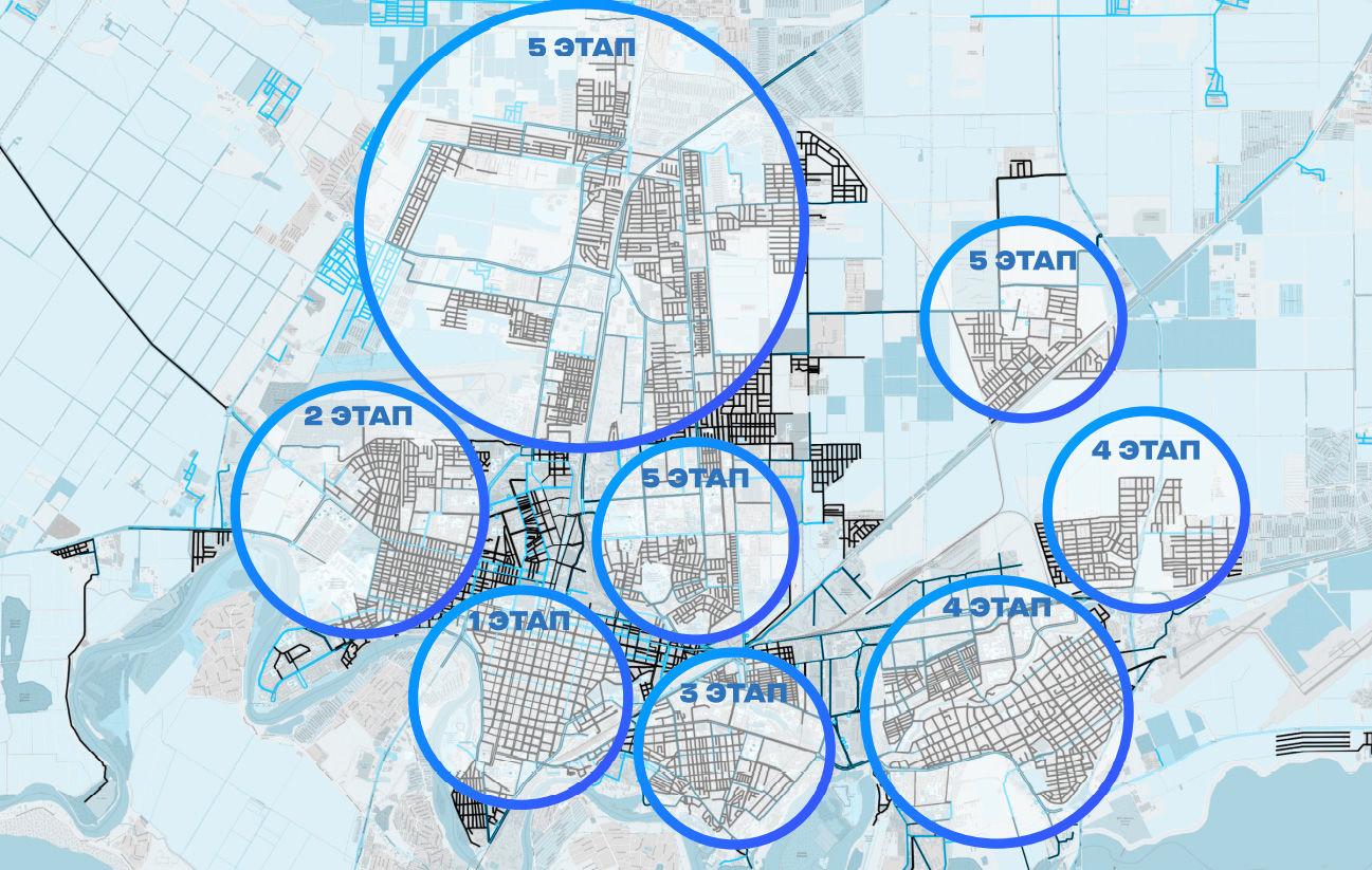 Этапы реализации проекта «Грузовой каркас» ©Инфографика пресс-службы мэрии Краснодара