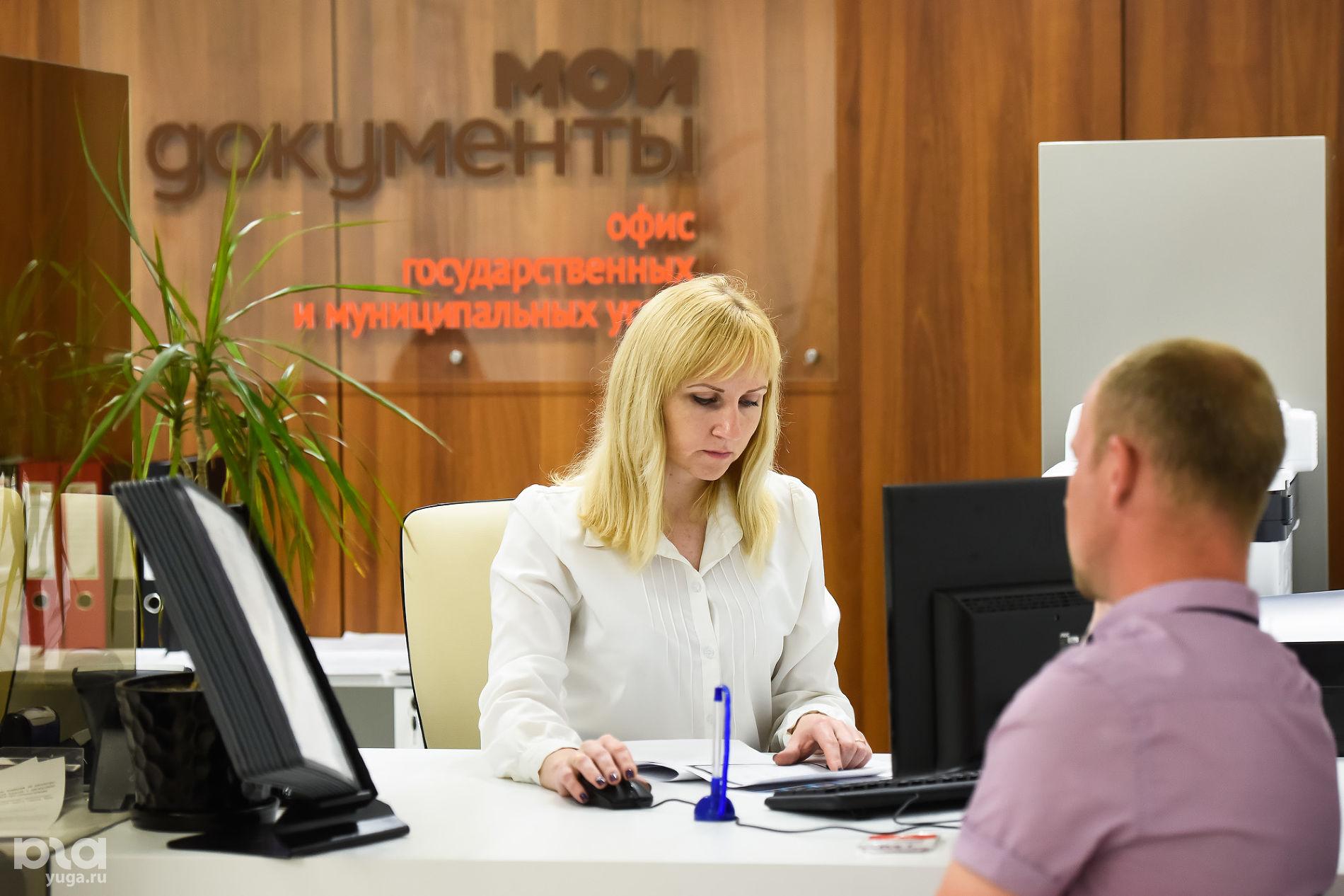 Головной офис компании «Магнит» ©Фото Елены Синеок, Юга.ру
