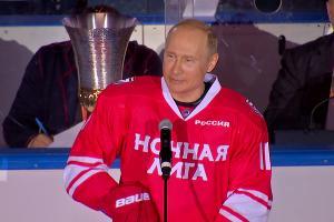 Владимир Путин на гала-матче Ночной хоккейной лиги ©Фото пресс-службы администрации президента России, kremlin.ru