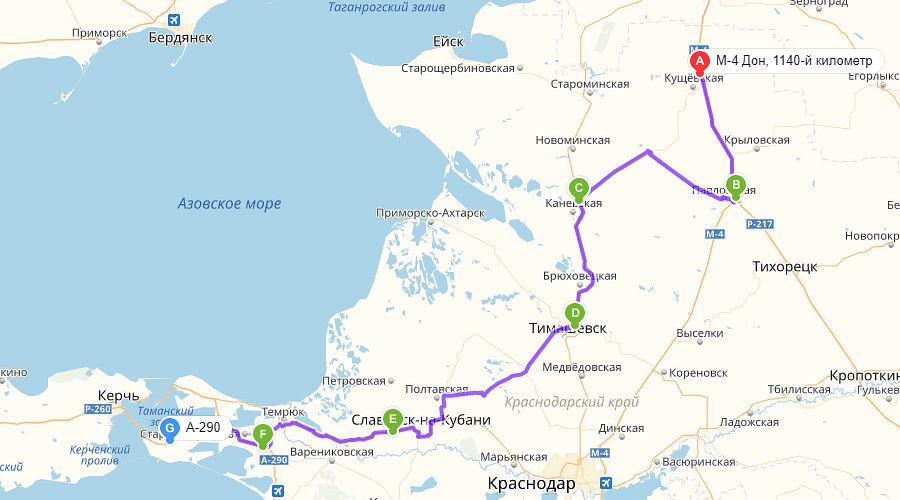 Маршрут через станицу Павловскую ©Скриншот с сервиса «Яндекс.Карты»