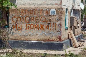 Наводнения в Крымске. 9 июля ©Фото Дмитрия Кочергина, Юга.ру