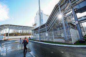 Открытие Джубкинской ТЭС ©Нина Зотина, ЮГА.ру