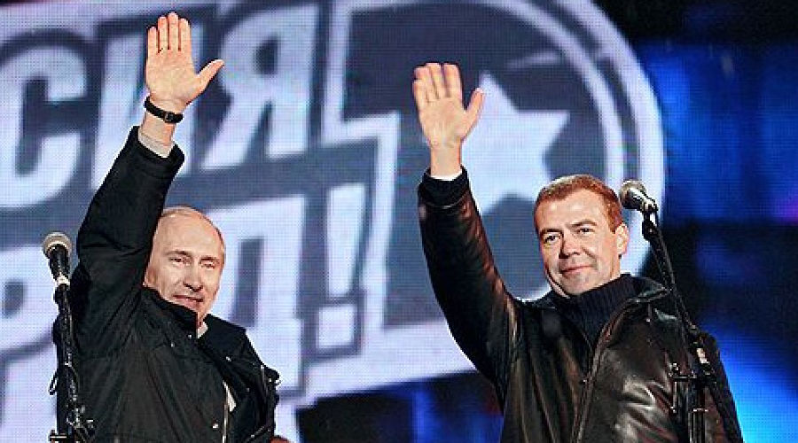Владимир Путин и Дмитрий Медведев. Фото: КоммерсантЪ ©Фото Юга.ру