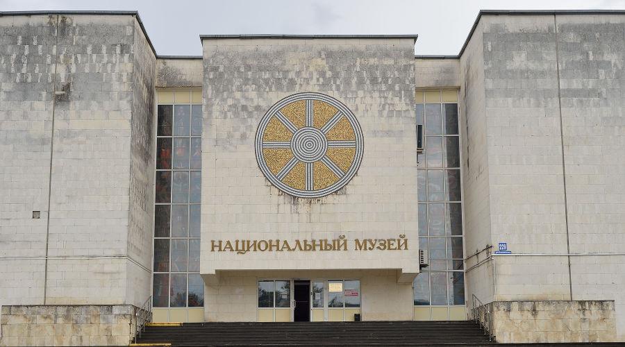 Национальный музей Адыгеи ©Фото пресс-службы главы Республики Адыгея