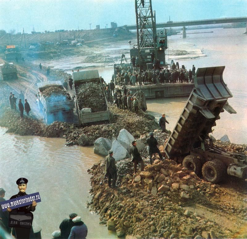 Перекрытие русла Кубани, 1972 год