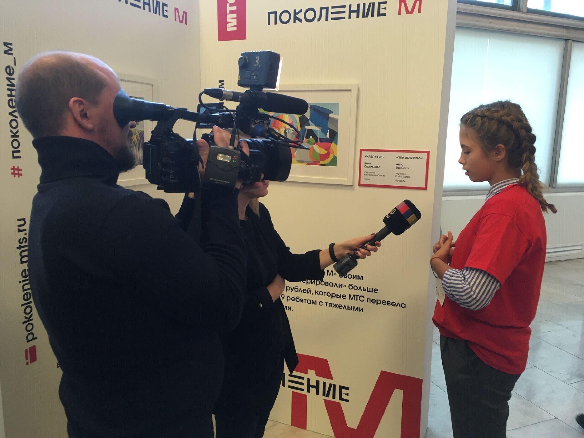 ВТретьяковской галерее выставили работы донских школьников
