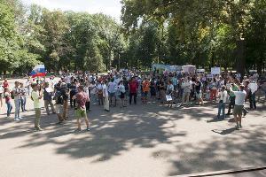 Пикет 10 августа в Краснодаре ©Фото Дмитрия Пославского, Юга.ру