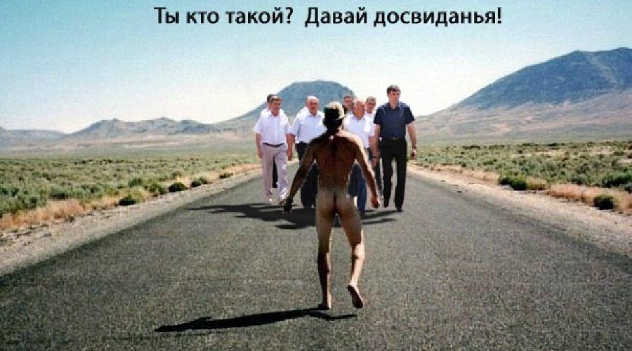 "Кубанские чиновники и ""фотошоп"" ©Фото Юга.ру"