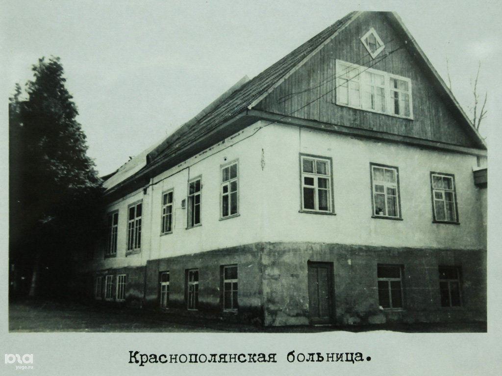 Краснодарская краевая психиатр больница