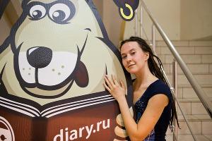 10 лет блог-платформе Diary.Ru ©Фото Александры Конопли
