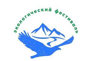 ©Фото с сайт nabu-kavkaz.ru
