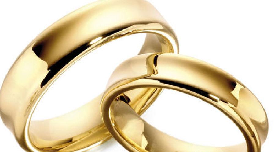обручальные кольца ©Фото Юга.ру