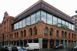 Офисный центр в Лондоне, Великобритания ©Юга.ру