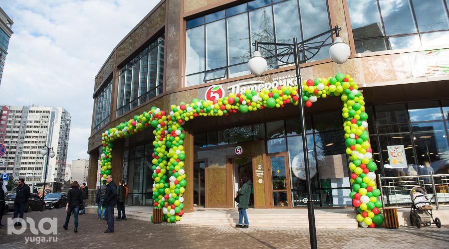 Открытие обновленного универсама «Пятёрочка» в Краснодаре ©Фото Елены Синеок, Юга.ру