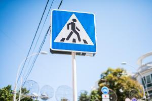 Пешеходный переход ©Елена Синеок, ЮГА.ру