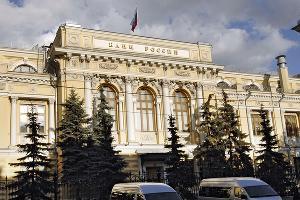 Банк России ©Фото с сайта creditsrf.com