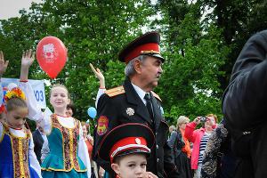 Первомайская демонстрация в Краснодаре ©Елена Синеок, ЮГА.ру