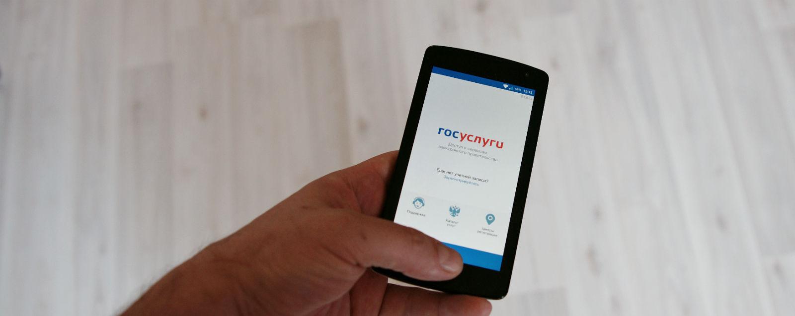 Оперативность обновления информации порой имеет большое значение ©Фото Юга.ру
