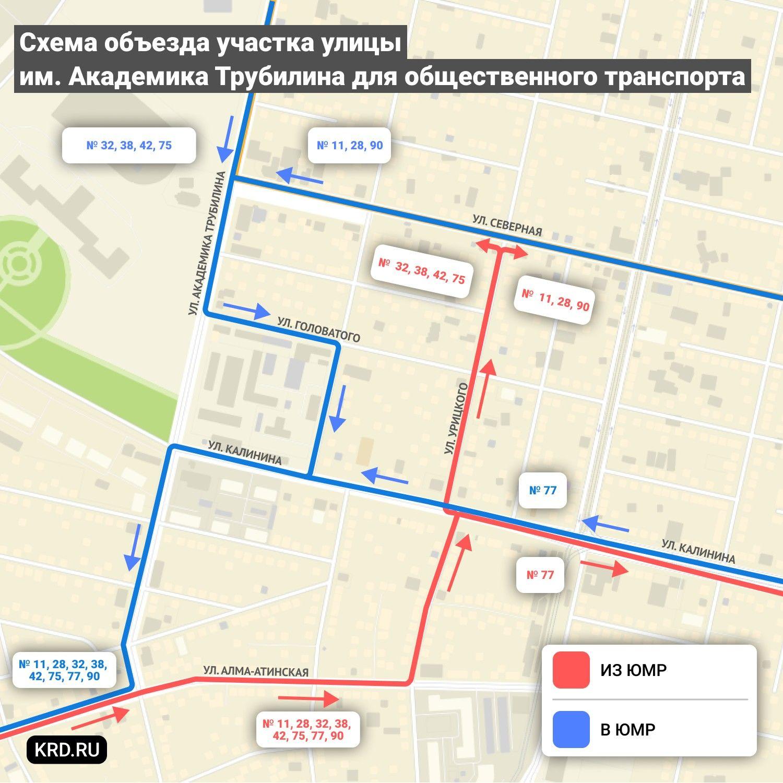 ©Графика пресс-службы мэрии Краснодара