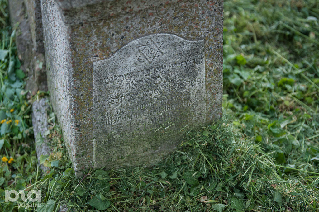 Еврейское кладбище Краснодара ©Елена Синеок, Юга.ру