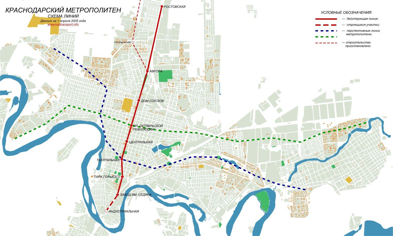 Схема краснодарского метрополитена ©Фото с сайта kubtransport.info