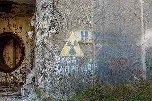 Вход в здание реакторного цеха Крымской АЭС ©Фото Дмитрия Андреева, Юга.ру