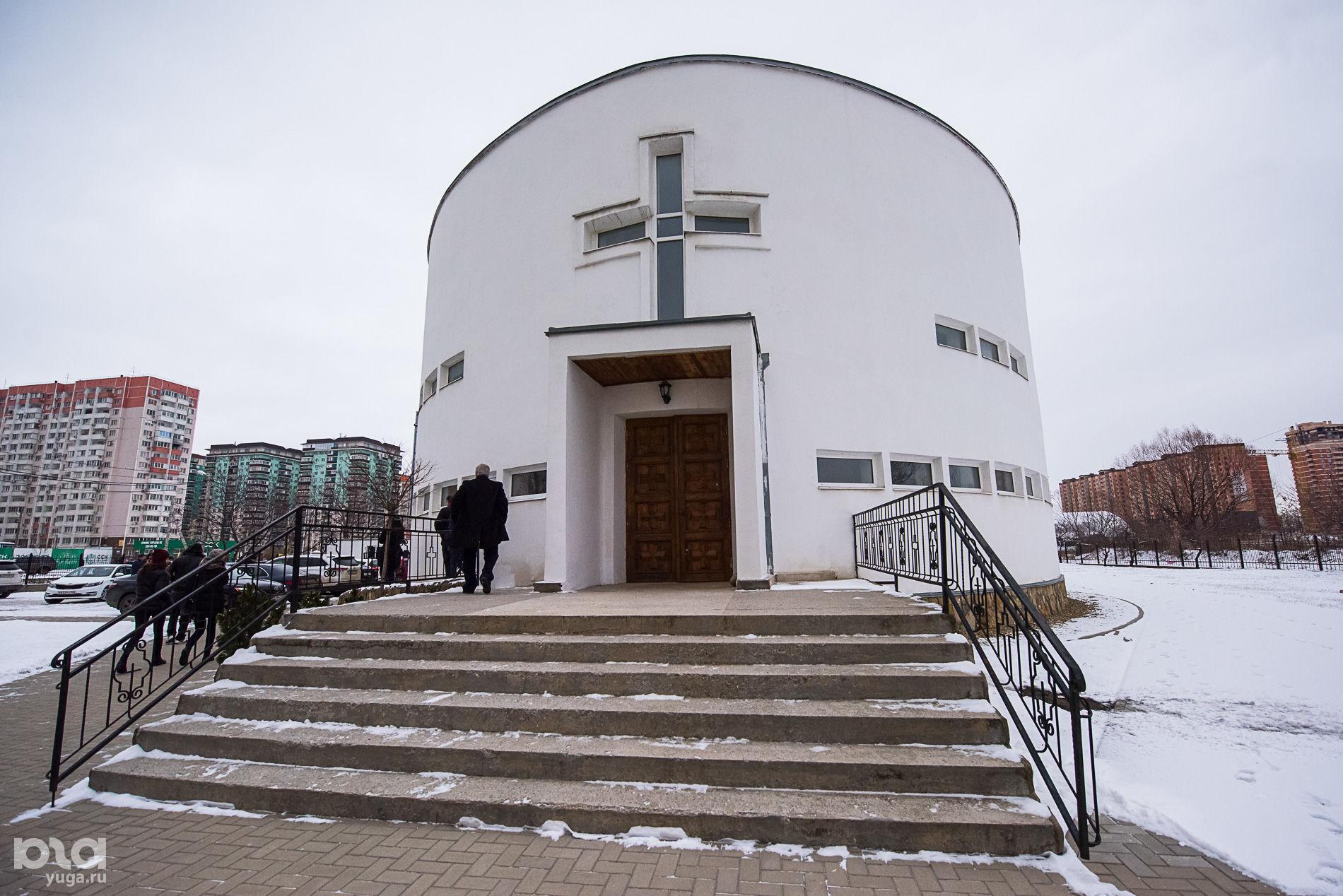 Костел Святого Либория, ул. 40 лет Победы, 172 ©Елена Синеок, Юга.ру