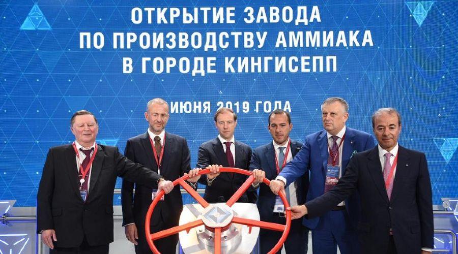 Церемония открытия завода «ЕвроХим-Северо-Запад» в Кингисеппе  ©Фото пресс-службы компании «ЕвроХим»