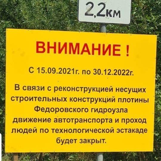 ©Фото из телеграм-канала «Туподар», https://t.me/typodar