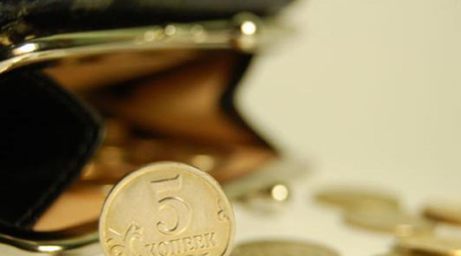 Фото: www.aif.ru ©Фото Юга.ру